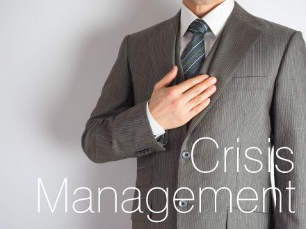 危機管理マネジメント